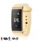 Reloj digital con monitor cardiaco, presión sanguínea
