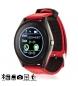 Compar Tekkiwear by DAM Brazalete smartwatch Bluetooth AK-V10 rojo