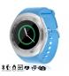 Compar Tekkiwear by DAM Smartwatch Y1 azul