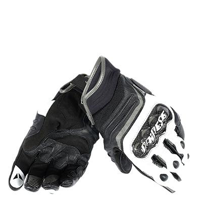 Comprar Dainese Luvas de couro de carbono D1 preto, branco, cinza Curto