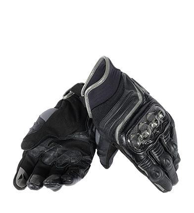Comprar Dainese Guantes de piel Carbon D1 Short negro
